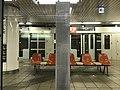 Platform of Ishida Station from train of Tozai Line.jpg