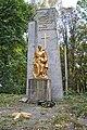 Plotycha-pam-II-svitova-14101708.jpg