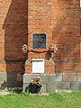 Podlaskie - Łapy - Uhowo - Kościelna 8 - Kościół św. Wojciecha 20110903 04.JPG