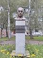Pomník Pabla Nerudy v parku mezi ulicemi Donátova a Vrchlického.jpg