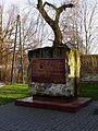 Pomnik więźniów Zamku Lubelskiego.jpg