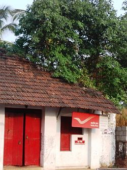 Ponnani Nagaram Post Office