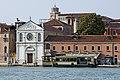 Pontile Zattere (Venezia).jpg