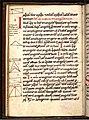 Pope Sylvester II (Gerbert d'Aurillac) - De geometria.jpg