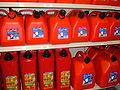 Portable gasoline containers.JPG