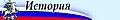 Portal-ru-istoria.jpg