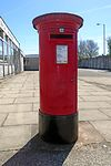 Post box at Edge Lane Fruit Market.jpg