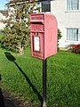 Post box in Nercwys - geograph.org.uk - 281232.jpg