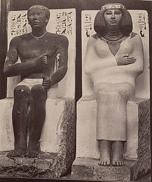 Nofret - Image: Prince Ra Hotep and Princess Nefer T (cropped)