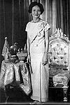 Princess Srinagarindra