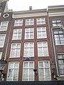 Prins Hendrikkade 69, Amsterdam.jpg