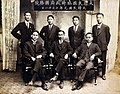 Provisional Government of the Republic of Korea.jpg
