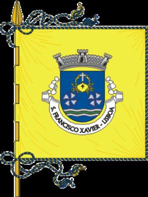 São Francisco Xavier (Lisbon) - Image: Pt lsbxv 1