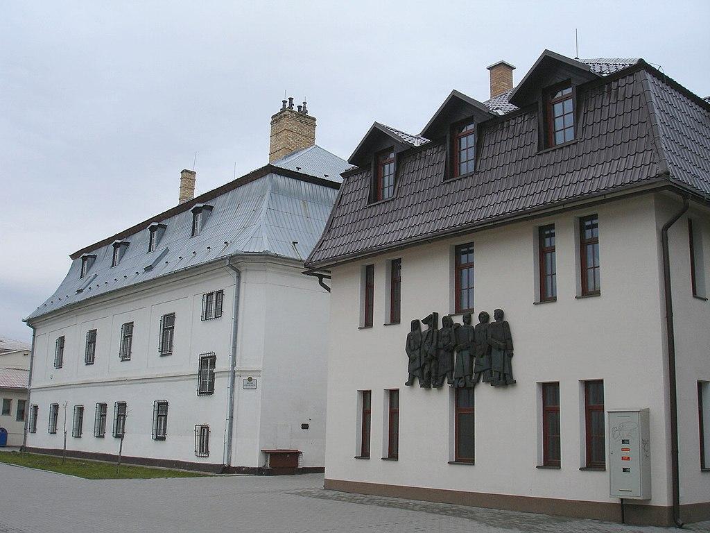 Púchov - múzeum