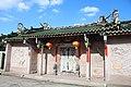 Puning, Jieyang, Guangdong, China - panoramio (123).jpg