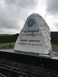 Pyu Ancient City In Myanmar UNESCO World Heritage 001.jpg