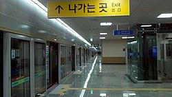 Q46203 Bojeong A02.jpg