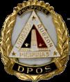 QC DPOS Seal.png