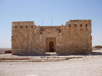 Islamic architecture - Mosque in Qasr al-Hallabat