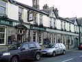 Queen's Head, Burley in Wharfedale.jpg