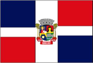 Queluz, São Paulo - Image: Queluz bandeira