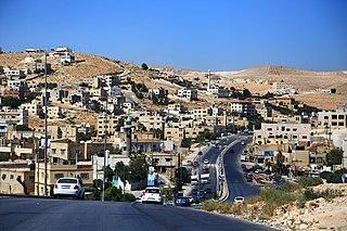 Zarqa City in Zarqa Governorate, Jordan
