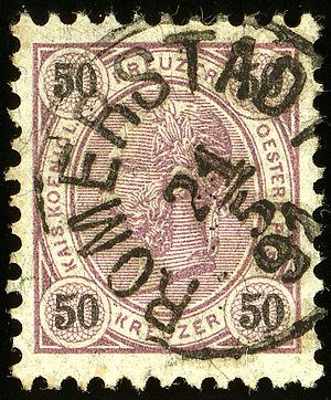 Rýmařov - Austrian KK 50 kreuzer stamp, cancelled RÖMERSTADT in 1891