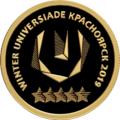Смотреть Талисман Зимней Универсиады 2019 года в Красноярске видео