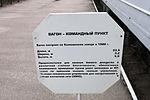 RailwaymuseumSPb-08.jpg