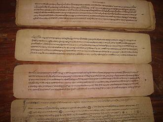 Charyapada - Pages from the Charyapada, held by the Rajshahi College Library, Bangladesh