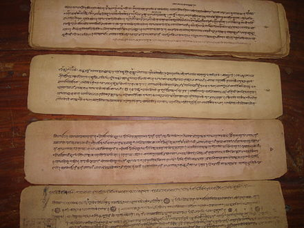 The Charyapada scrolls are the oldest surviving text of the Bengali language. The photograph was taken at the Rajshahi College Library Rajshahi College Library Inside 02.JPG