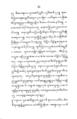 Rangsang Tuban kaca080.png