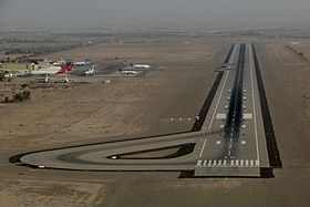 Ras Al Khaimah International Airport.jpg