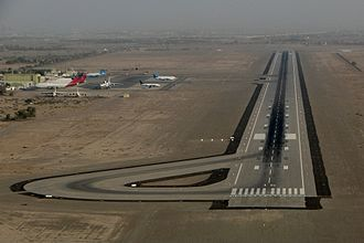 Ras Al Khaimah International Airport - Image: Ras Al Khaimah International Airport