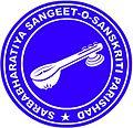 Registered LOGO of Sarbabharatiya Sangeet-O-Sanskriti Parishad.jpg
