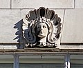 Relief, West Africa House 5.jpg