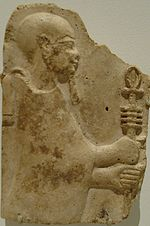 150px-Relief_of_Ptah.jpg