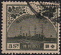 Return of Crown Prince Hirohito from Europe stamp of 3sen.JPG