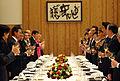 Reunión privada del Presidente de los Estados Unidos Mexicanos, Lic. Enrique Peña Nieto, y su esposa la señora Angélica Rivera de Peña, con Su Majestad Akihito, Emperador de Japón, y la Emperatriz Michiko (8630921979).jpg