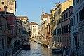 Rio Marin in Venice.JPG
