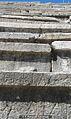 Roman Inscription in Gradsko, Theater, Macedonia (EDH - F032684).jpeg