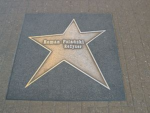Roman Polanski - Polanski's star on the Łódź walk of fame
