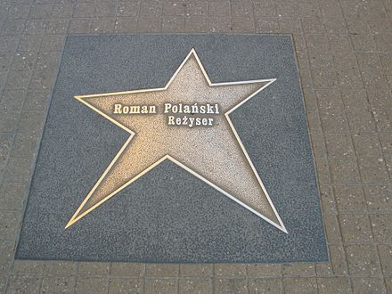 Polanski's star on the Lodz walk of fame Roman Polanski gwiazda Lodz.jpg