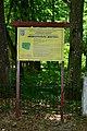 Romashkivka Kivertsivskyi Volynska-Memorial oakery nature monument-information board.jpg