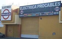 Roundel - Tijuana, Mexico (3283470797).jpg