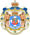 Royal Coat of Arms of Greece (1863-1936).svg