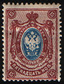 Russia stamp 1904 15k.jpg