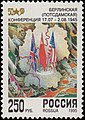 Russia stamp 1995 № 212.jpg