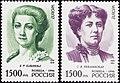 Russia stamp 1996 № 280-281.jpg