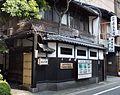 Ryokan Kashima Honkan.jpg